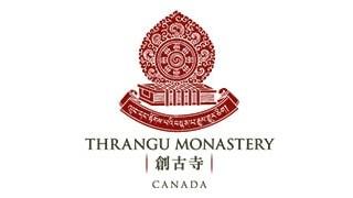 Thrangu Monastery, Vancouver